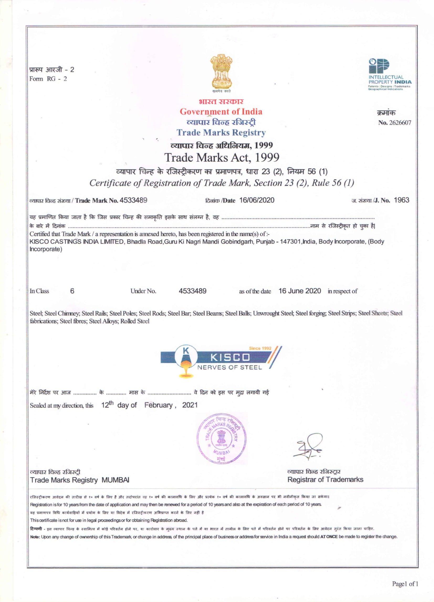 Trade Marks Registry 4533489